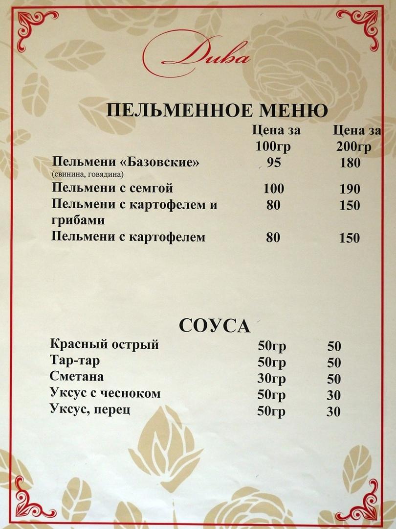 Бассейн в Челябинске