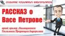Изготовление анимационных рекламных роликов в Москве и не только. Пример продающего видеоролика.