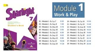 Starlight 7 - Module 1 - Student's Book Audio