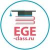 ЕГЭ - класс