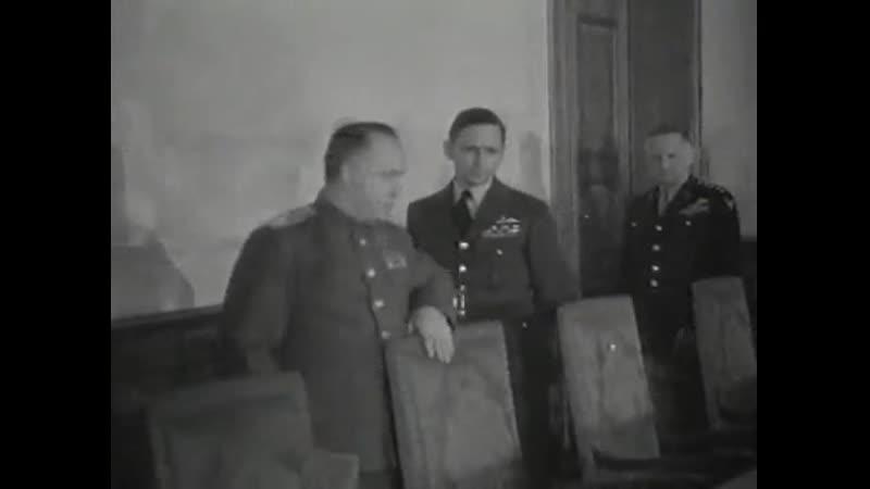 Берлин документальный СССР 1945