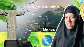 Как живется монахине из Бразилии в белорусском монастыре? Передача белорусского ТВ
