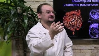 Как правильно диагностировать заболевания кишечника? Колоноскопия, ректороманоскопия, колонография