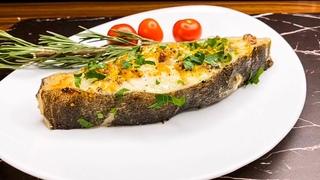Когда рыба это удовольствие. Палтус в духовке. Вкусное блюдо из целой рыбы или филе. Вот это Кухня!