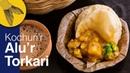 The Perfect Spicy Alur Tarkari for Kochuri—Spicy Bengali Potato Curry