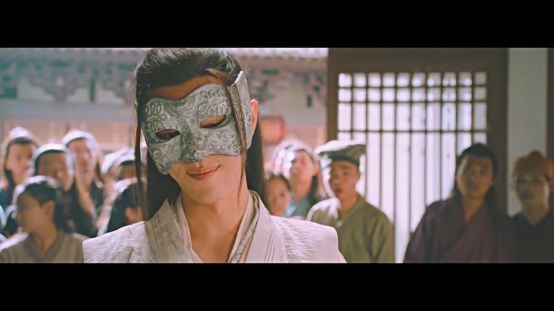 Wei Wuxian   Rebel Just For Kicks