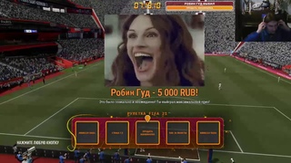 FIFA 21 НАРЕЗКА СО СТРИМОВ #1 I ЯНВАРЬ - ФЕВРАЛЬ 2021
