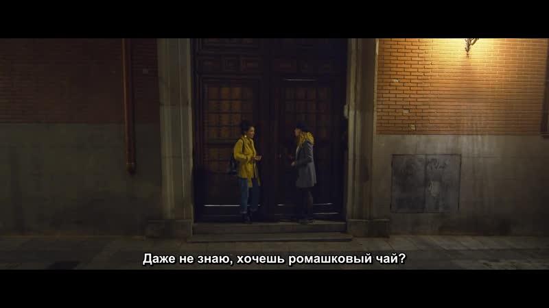Luimelia 1 сезон 2 серия 18