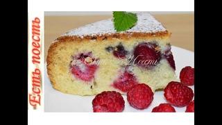 Пирог без духовки, без весов, без миксера - бюджетный и вкусный! Идеально для дачи!