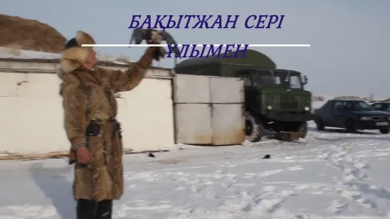 Ата міну мдениеті Жұмат Шанин ауылы Баянауыл ауданы