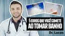 5 Erros Que Você Comete ao Tomar Banho - Dr Lucas Fustinoni