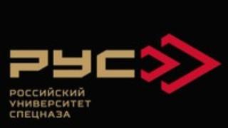VIII Открытый чемпионат ЧР по тактической стрельбе среди силовых подразделений. 4 День