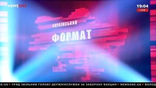 Чьи надежды оправдались после Майдана Украинский формат