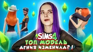 ЭТО ФИНАЛ? ПАРНАЯ СВАДЬБА 💖► ТОП МОДЕЛЬ в The Sims 4 СЕЗОН 3