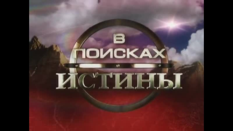 Двойники Сталина В поисках истины