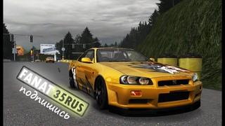 NEED FOR SPEED  PROSTREET )))  дали прокатиться на халявных  Dodge Viper и Nissan Skyline R34