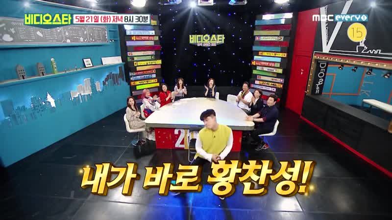 [ Video Star EP 145 Preview ] Character VS Reality!