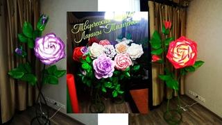 Роза из изолона торшер часть 1. Бесплатный МК / lamp rose  / Diy