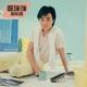 """Albert Au - Shi Jian Qing ( Wu Dian Shi Ju """" Sheng Xiu Qiao Wa Ng """" Zhu Ti Qu )"""