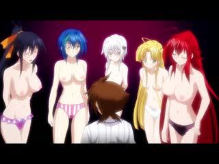 Демоны старшей школы ТВ-3(High School DxD Born TV-3) - 01 [RUS озвучка] (юмор, аниме эротика,этти,ecchi, не хентай-hentai)