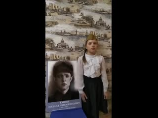 """Читает Трафимова Варвара """"На фотографии в газете"""" автор Р. Казакова."""