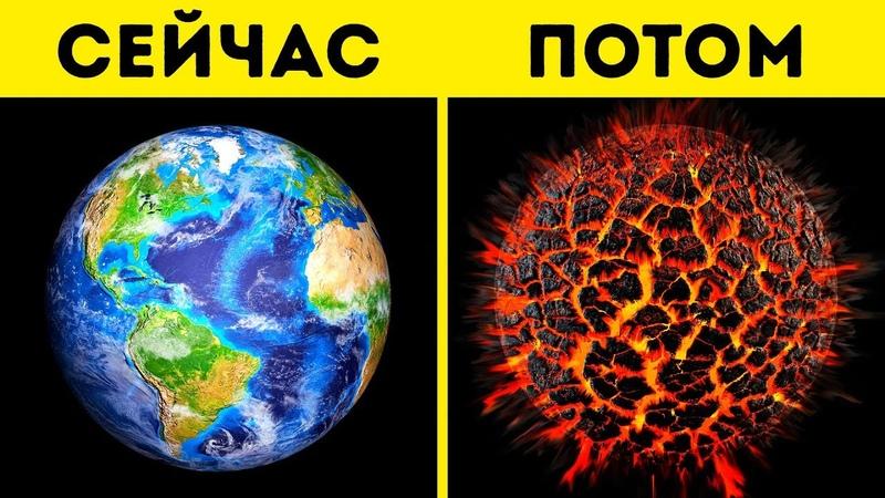 Что Если бы Температура Достигла 142 Нониллионов Градусов