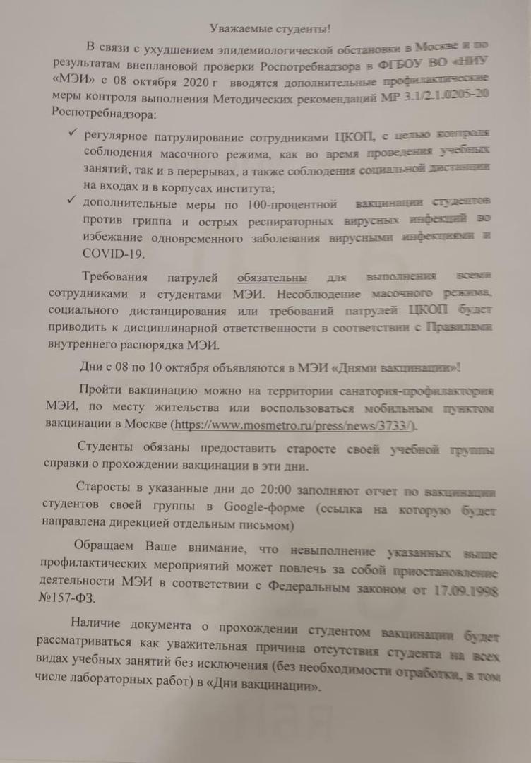 Геббельсовская пропаганда в действии: «партия коронавируса», вслед за масками, делает заявку на принудительную вакцинацию россиян, изображение №5