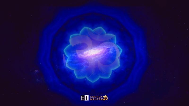 ✅ ENERGY Mantra Энергия Мантры Мантры для привлечение Денег Удачи Здоровья Любви От негатива Порчи