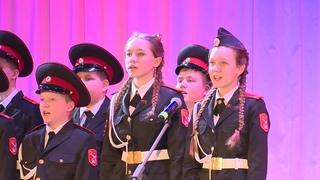 В Тазовской средней школе состоялось торжественное мероприятие в честь юбилея кадетского движения