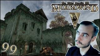 Morrowind Tamriel Rebuilt ► Коррумпированный форт, #39 (99)