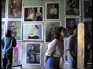 УдГУ, факультет дизайна,1993-1999гг.