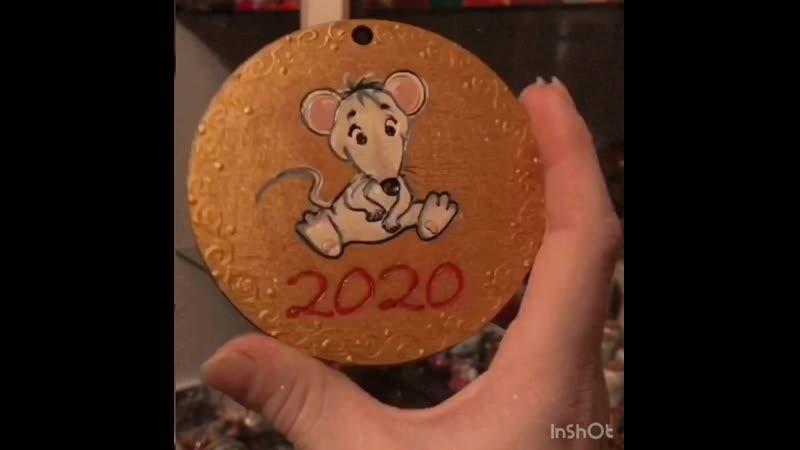 Украшение на ёлку Мышка 2020
