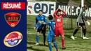 5e tour : Saint-Amand AS - Bourges 18 (0-2), Coupe de France I FFF 2020
