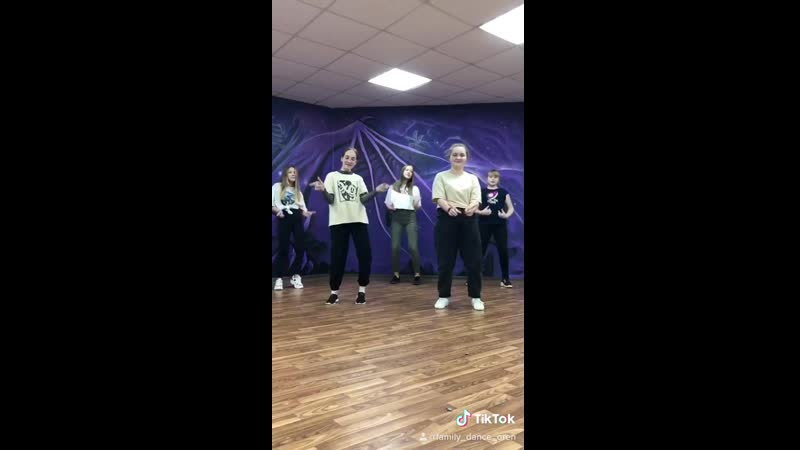 FAMILY DANCE - Элина | TikTok | Танцы Оренбург