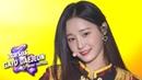 MOMOLAND Bboom Bboomㅣ모모랜드 뿜뿜 2018 SBS Gayo Daejeon Music Festival
