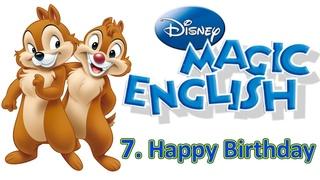 Magic English 7 - Happy Birthday | ENGLISH FOR CHILDREN ESL