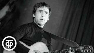 Вечер памяти Владимира Высоцкого (1988)