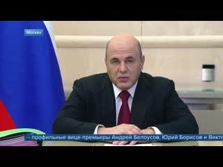 Михаил Мишустин потребовал от кабмина доложить о ситуации с ростом цен на продукты и представить конкретные меры