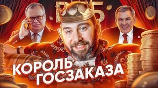 КАК СЕМЕН СЛЕПАКОВ СТАЛ САМЫМ ДОРОГИМ В РОССИИ ПЕВЦОМ РЕКЛАМЫ / ОТКУДА РЕКОРДНЫЙ ГОСКОНТРАКТ С ВТБ?