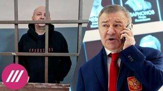 Задержан главред «Медиазоны», Ротенберг назвался хозяином «дворца Путина», центр Москвы перекроют