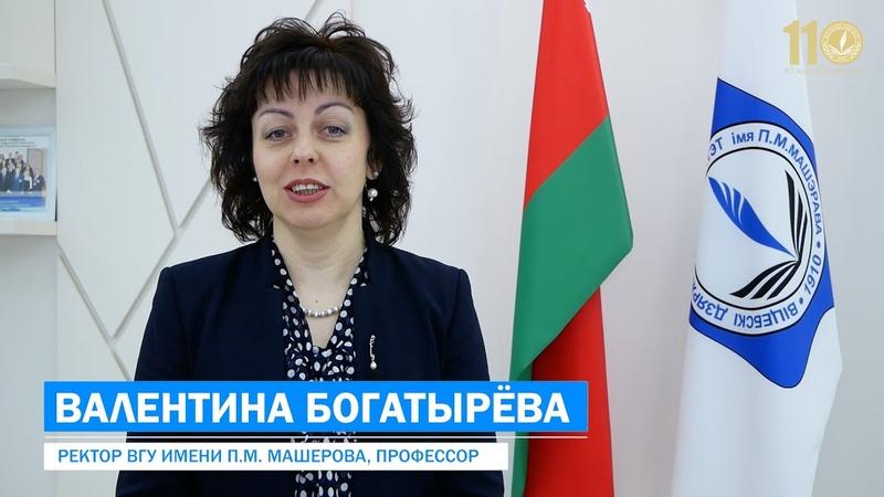 МАРАФОН ПОЗДРАВЛЕНИЙ Валентина Васильевна Богатырёва