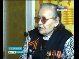 В Архангельске ветеранов ВОВ навещают волонтёры