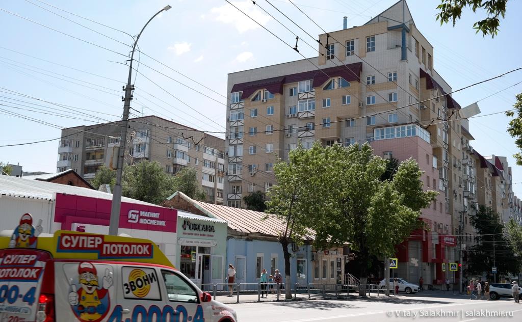 Квартиры в центре Саратова 2020