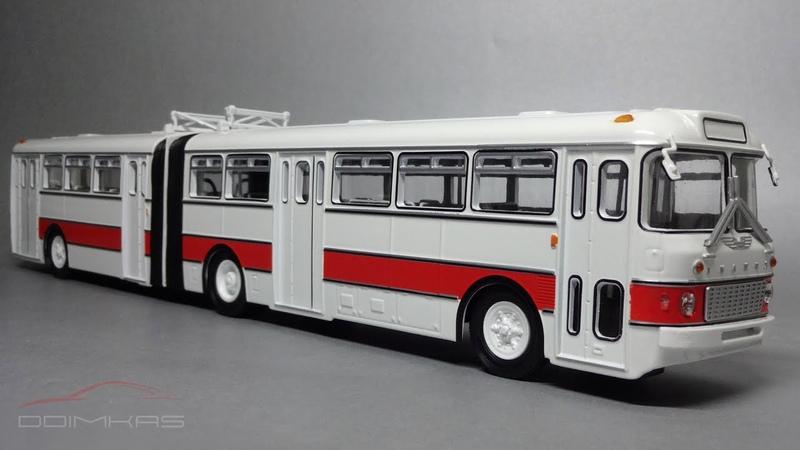 Городской сочленённый автобус Ikarus 180 Советский Автобус Масштабные модели автомобилей СССР