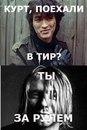 Личный фотоальбом Димы Пятачькина