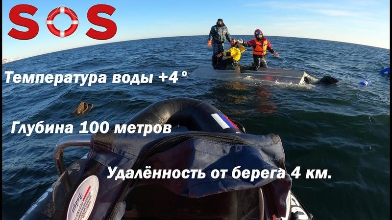 СПАСЕНИЕ РЫБАКОВ ТЕРПЯЩИХ БЕДСТВИЕ В БАРЕНЦЕВОМ МОРЕ RESCUE OF FISHERMEN IN DISTRESS