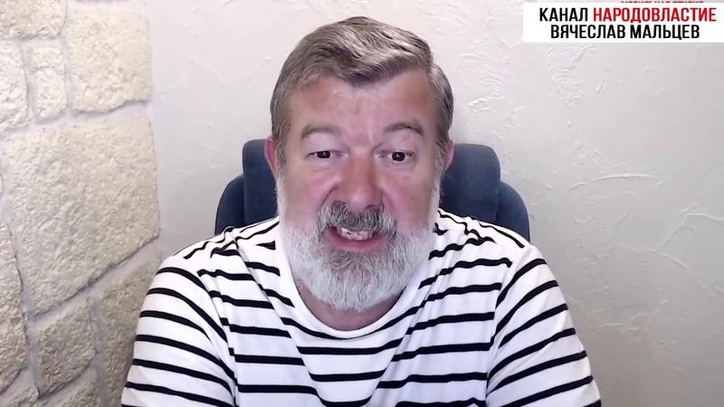 НЕ ССЫ ПЛЕБЕЙ СИДИ ДОМА Голосованию 22 апреля БОЙКОТ
