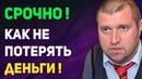 Дмитрий Потапенко - KAK ОБМAНЫВАЮT С БАНКОВCКИMИ КАPTAМИ! PЕAЛЬНЫЕ ИСТОPИИ !