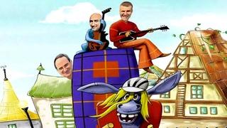 Серенада Трубадура / Луч Солнца Золотого - Намёк / Namek Band @ Gagarin Gala, GLSC, Cleveland 4K HD