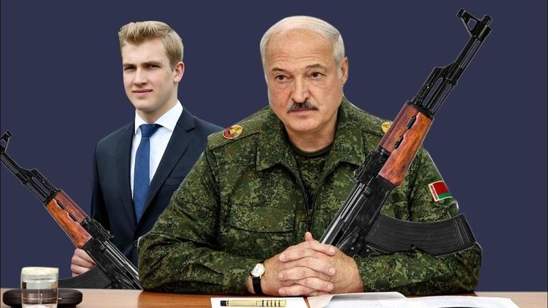 Час назад Лукашенко подсидели свержение узурпатора прямо в Кремле шокирующее Быть беде